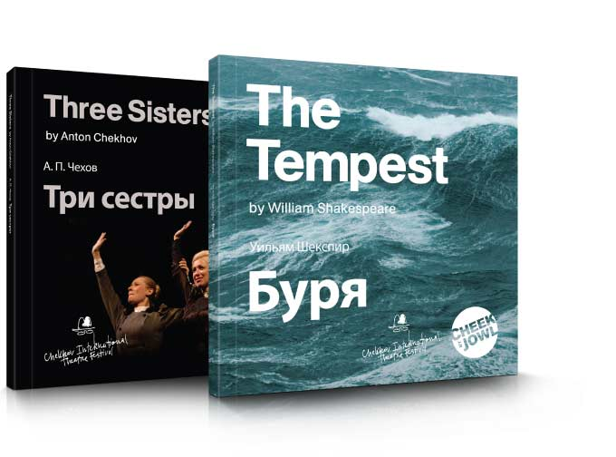 Cheek By Jowl - 'Three Sisters' and 'The Tempest' Programmes